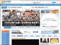 聯合新聞網