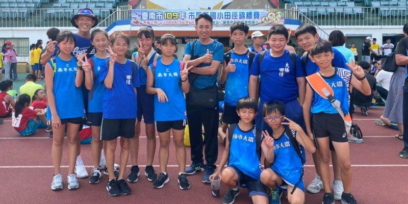 本校田徑隊參加臺南市109年市長盃國小田徑錦標賽,共獲得1金1銀2銅。