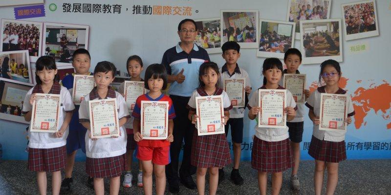 恭喜9月份榮譽狀得獎學生