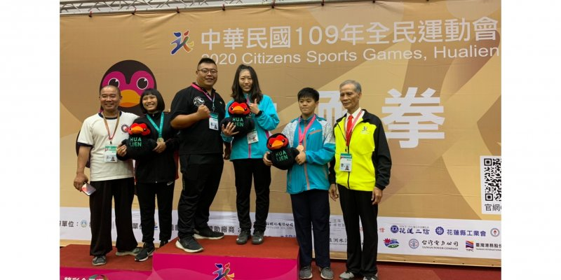 賀!本校林吟蓉老師參加109年中華民國全民運動會奪得女子組太極拳推手第四級第一名