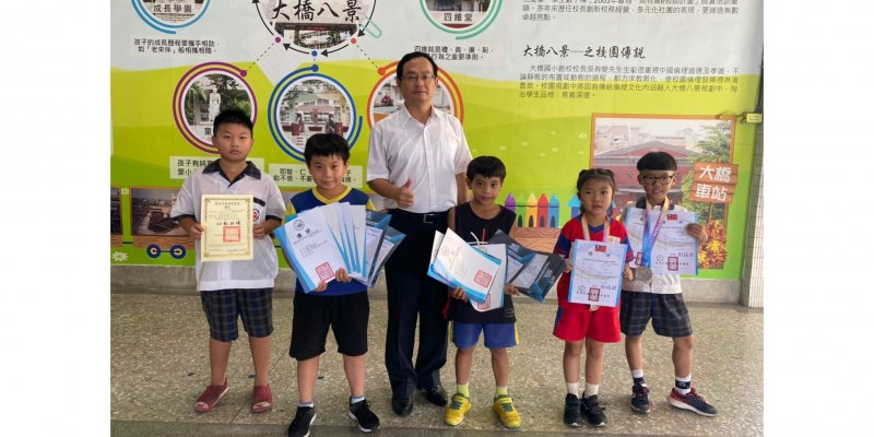 表揚小朋友自行對外參加運動比賽優異成績,獲獎選手與賴銘傳校長合影