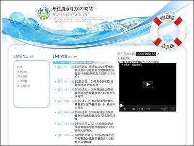 http://www.sports.url.tw/