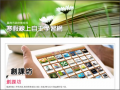 臺南市政府教育局線上自主學習網