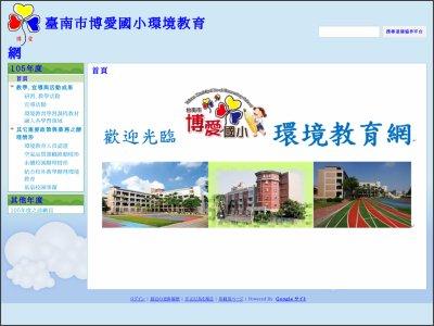 https://sites.google.com/site/boaiguoxiaojiankangcujinwang/
