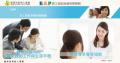 臺南市政府EAP員工協助及福利關懷網