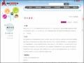 臺灣藝術教育網-關於本站-實施計畫-前言