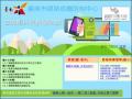 台南市網路成癮中心