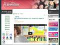 臺南市政府教育局 補習班糾紛宣導影片系列四-- 簽名借款你無感,欠債還錢到手軟